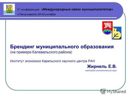 Мегаполис Пермь База 2014 Скачать
