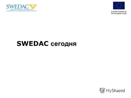 A project funded by the European Union SWEDAC сегодня 1.