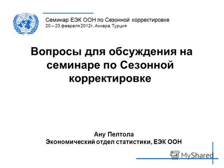 užsienio prekybos sistemos ooad projektas