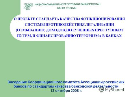 Обращения - ПАО Красноярскэнергосбыт