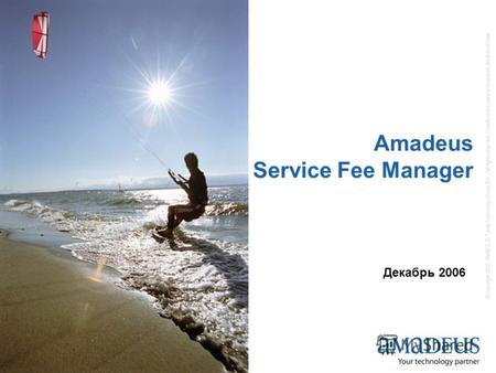 © copyright 2005- AMADEUS Travel Technology Group S.A. / all rights reserved / unauthorized use and disclosure strictly forbidden Amadeus Service Fee Manager.