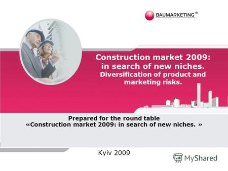 Construction market 2009: in search of new niches. Diversification of product and marketing risks. Prepared for the round table «Construction market 2009: