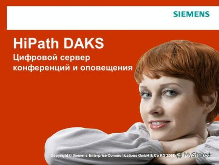 Copyright © Siemens Enterprise Communications 2007. All rights reserved. Copyright © Siemens Enterprise Communications GmbH & Co KG 2008. All rights reserved.