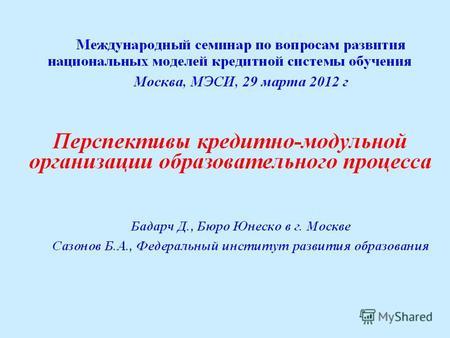 epub Мифологии 2008