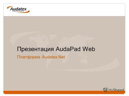 скачать торрент Audapad Web - фото 11
