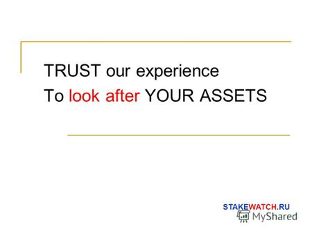 TRUST our experience To look after YOUR ASSETS STAKEWATCH.RU.
