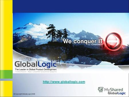©Copyright GlobalLogic 2006