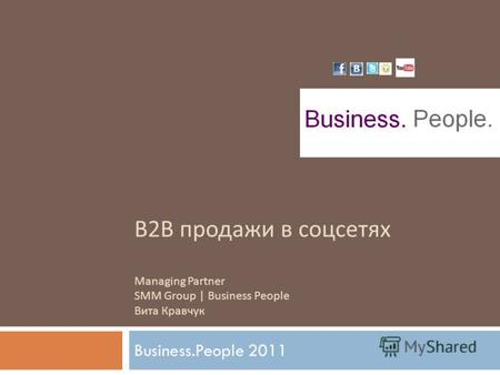 B2B продажи в соцсетях Managing Partner SMM Group | Business People Вита Кравчук Business.People 2011.