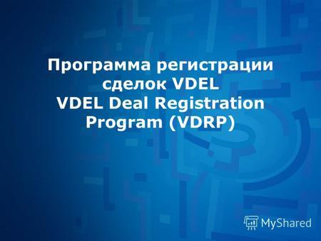 OEM Visual Studio 2013