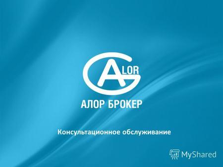 Блог сергея медведева о бинарных опционах iq option 1