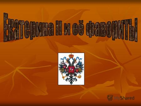 Иван голиков собиратель дел петровых | во славу бога-царя и.