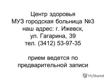 lechim-tsistit-bez-lekarstv