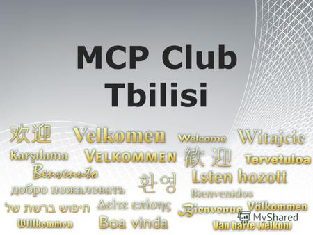 MCP Club Tbilisi. Service Pack 1 Overview Arman Obosyan MVP High Tech Solutions IT Consultant arman@postmaster.ge
