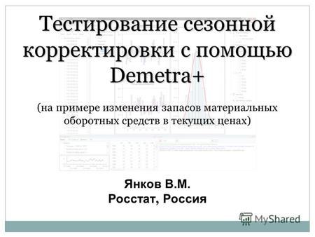 užsienio prekybos sistemos ooad projektas)
