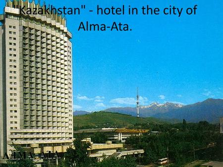 Kazakhstan - hotel in the city of Alma-Ata.. The hotel was built in gg. The building is considered an architectural monument and entered into.