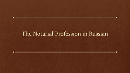 The Notarial Profession in Russian. Notaries Notaries represent the oldest and smallest branch of the legal profession. They and the areas of legal work.