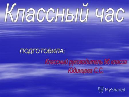 Генеральские пляжи Крым Керчь