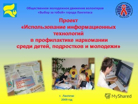 когда была принята всеобщая декларация волонтеров