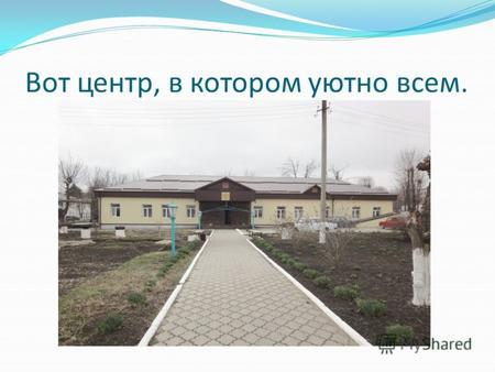 В мероприятии приняли участие 33 педагога общеобразовательных учреждений энгельсского муниципального