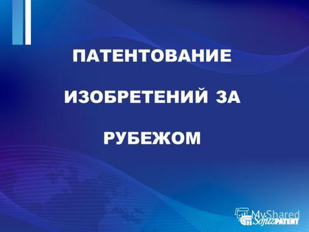 Список валютных операций, которые разрешено проводить с резидентами, см.