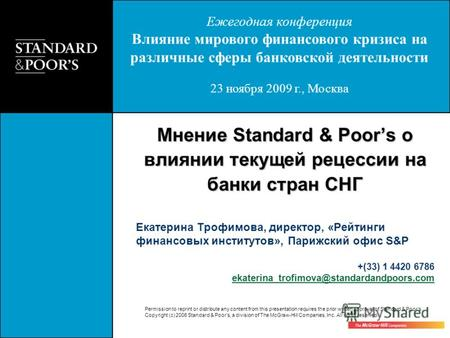 Permission to reprint or distribute any content from this presentation requires the prior written approval of Standard & Poors. Copyright (c) 2006 Standard.