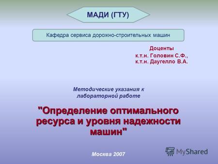 view encyclopedie de la broderie au ruban les
