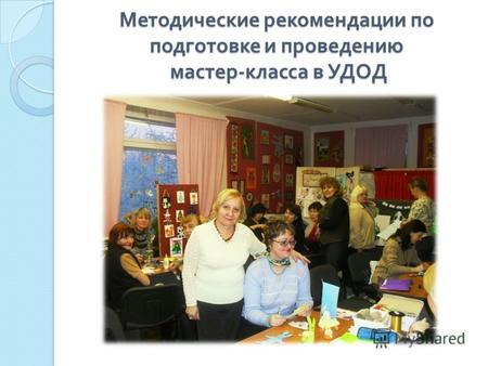 Детская стоматология в Москве 'Щелкунчик' - сеть