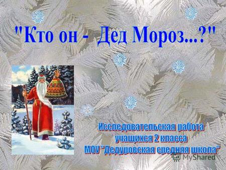 2012 зима песни
