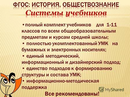 Учебники 2014 Года Скачать Бесплатно