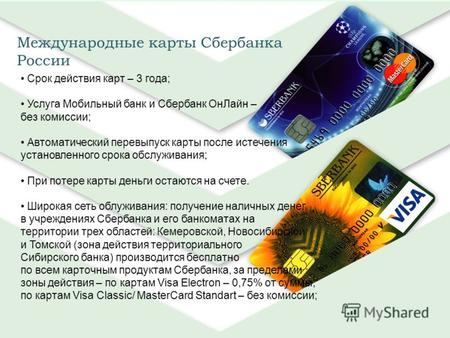 Обмен валют в qiwi караганда адрес