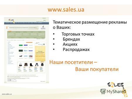 Тематическое размещение объявлений подать объявление на авито без регистрации и электронной почты