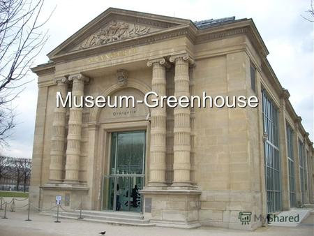 Museum-Greenhouse. Museum-Greenhouse Museum-Orangerie - an art gallery of impressionist and post-impressionism to the Place de la Concorde (Place de la.