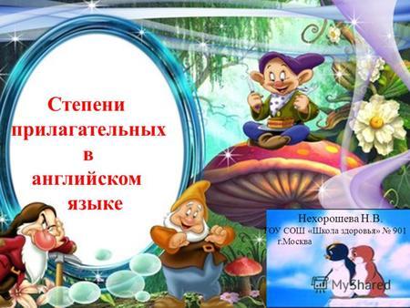 Презентация На Английском Языке Про Москву Скачать Бесплатно