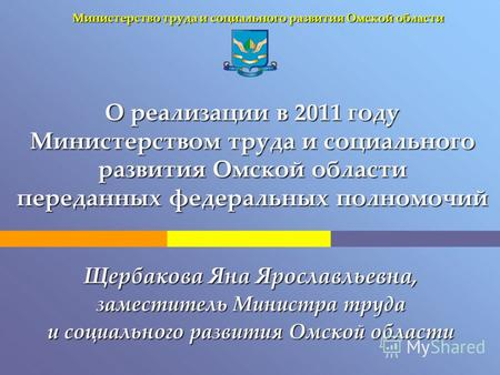 Приложение N 1 к приказу Министерства труда и социальной защиты 24.