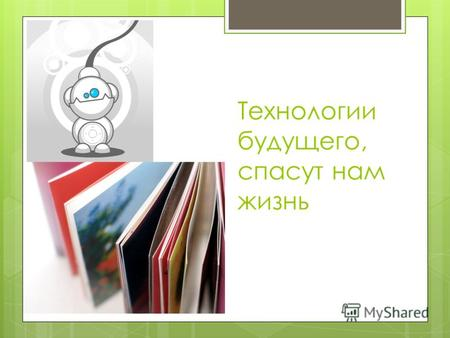 read Windows Home