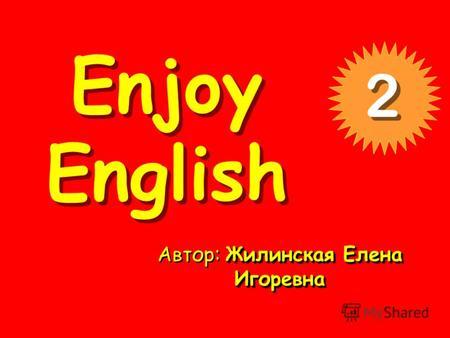 урок английского языка знакомство с буквой a