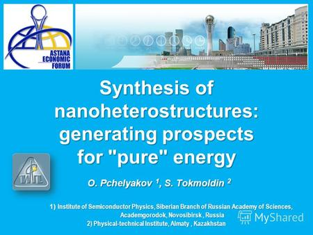 Synthesis of nanoheterostructures: generating prospects for pure energy O. Pchelyakov 1, S. Tokmoldin 2 1) Institute of Semiconductor Physics, Siberian.