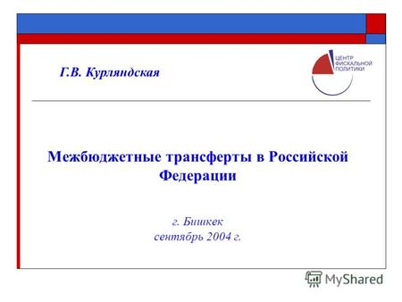 online Psychoanalysen,