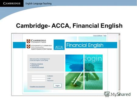 Cambridge- ACCA, Financial English. Blended Learning Что это?