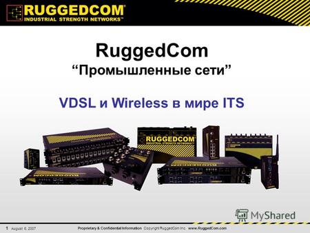 Proprietary & Confidential Information Copyright RuggedCom Inc. www.RuggedCom.com 1 August 6, 2007 RuggedCom Промышленные сети VDSL и Wireless в мире ITS.