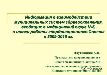 главный диетолог москвы андрей шарафетдинов