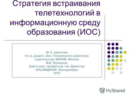 Олимп букмекерская контора промокод bet