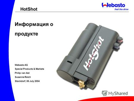 Информация о продукте Webasto AG Special Products & Markets Philip van Ast Susanne Reich Stockdorf, 06 July 2004 HotShot.