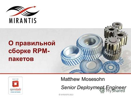 © MIRANTIS 2013PAGE 1© MIRANTIS 2013 О правильной сборке RPM- пакетов Matthew Mosesohn Senior Deployment Engineer.
