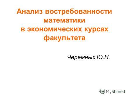 Гуринович С. Математика Задачи С Экономическим Содержанием