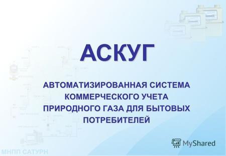 Взлет Тср 010 Драйвер