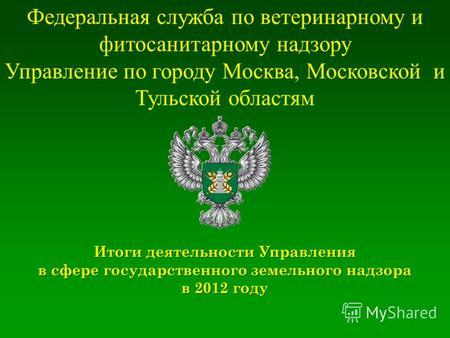Памятка для родителей о пожарной безопасности - Маам. ру