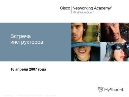© 2006 Cisco Systems, Inc. All rights reserved.Cisco ConfidentialPresentation_ID 1 Встреча инструкторов 16 апреля 2007 года.