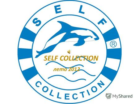 SELF COLLECTION лето 2012.