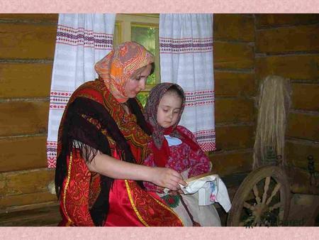 знакомство с русским народным костюмом 1 класс